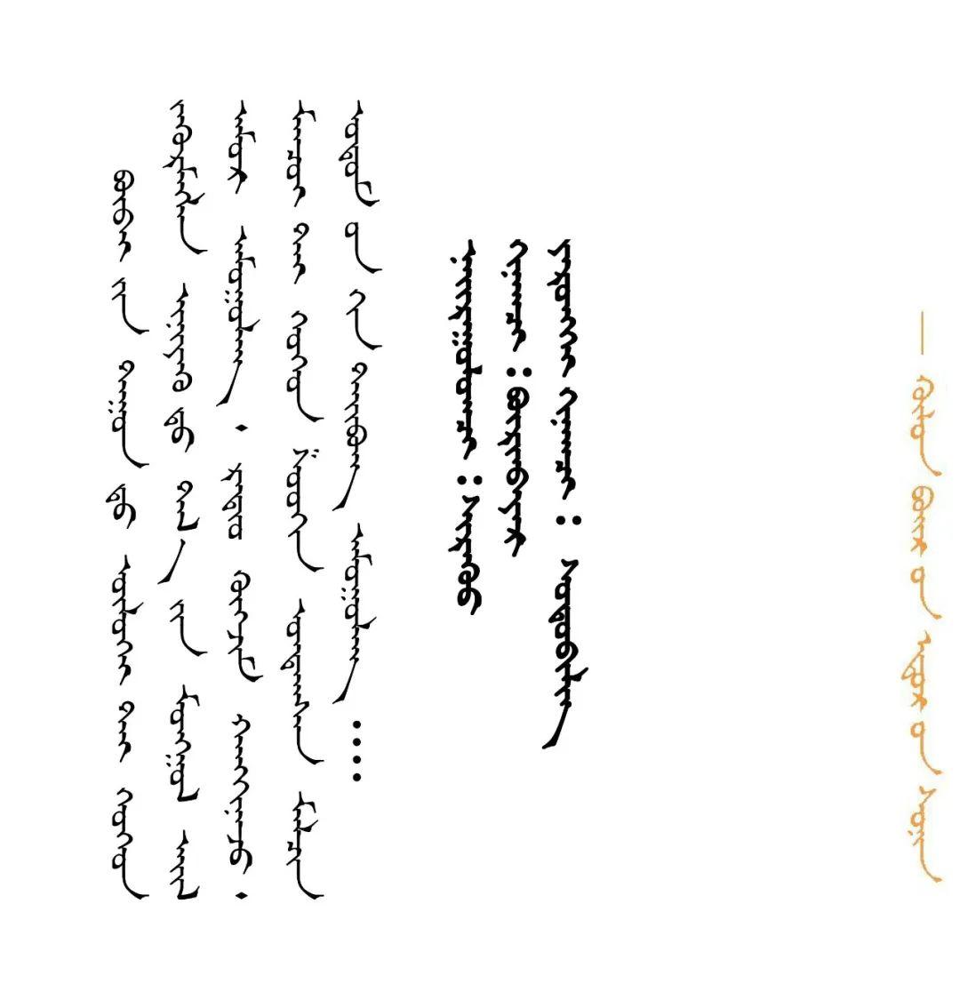 她做的巴尔虎传统摇篮真精致!(Mongol) 第19张 她做的巴尔虎传统摇篮真精致!(Mongol) 蒙古工艺