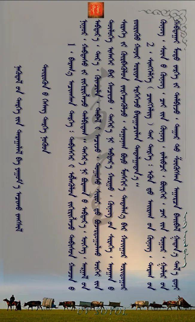 巴尔虎传统文化【第五十五期】 第2张 巴尔虎传统文化【第五十五期】 蒙古文化