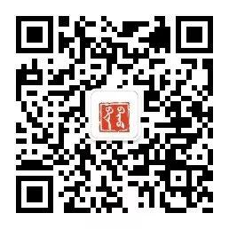 巴尔虎传统文化【第六期】 第13张
