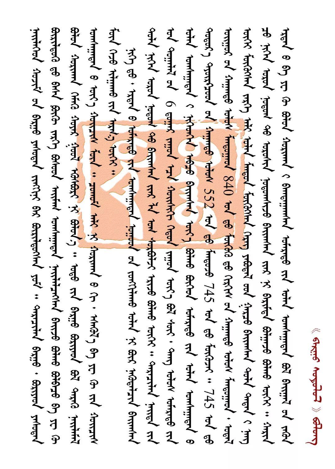 【第一期】巴尔虎部落的历史由来(一) 第7张 【第一期】巴尔虎部落的历史由来(一) 蒙古文化