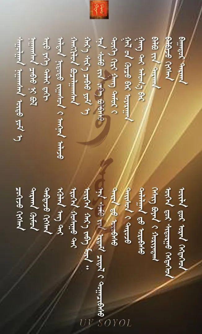 巴尔虎传统文化【第四十七期】 第3张 巴尔虎传统文化【第四十七期】 蒙古文化
