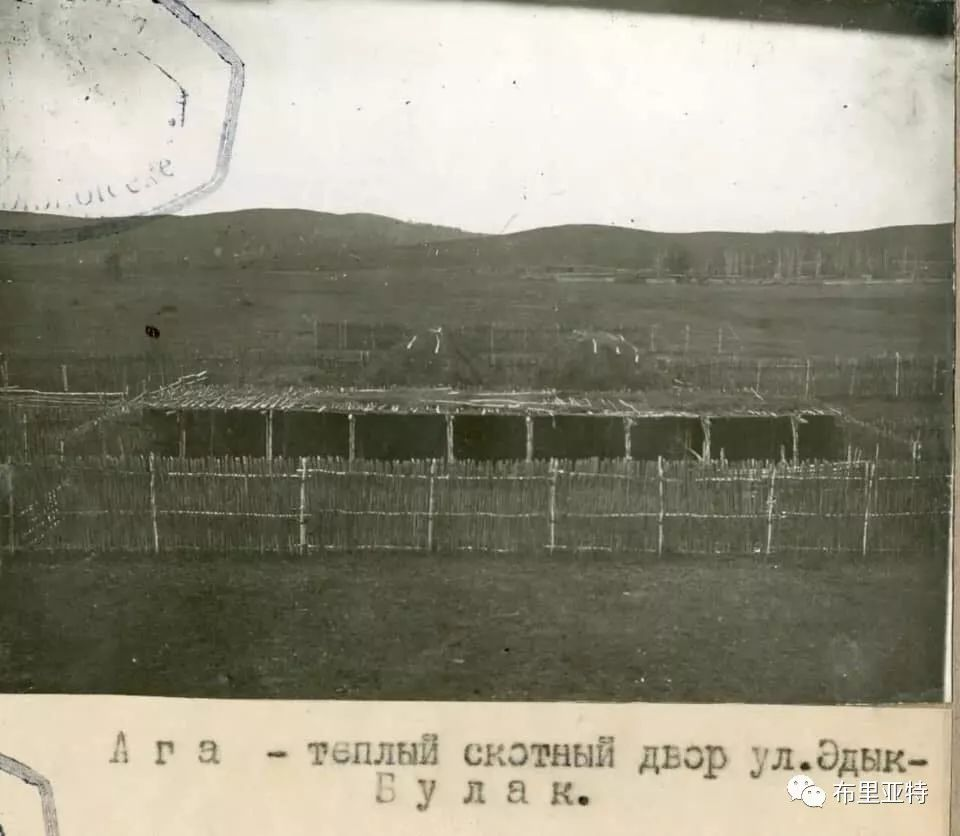 布里亚特蒙古人迁入呼伦贝尔始末 第4张 布里亚特蒙古人迁入呼伦贝尔始末 蒙古文化