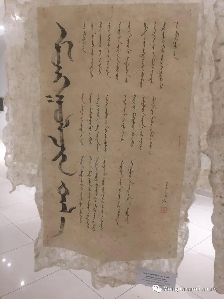 布里亚特蒙古书法作品欣赏 第4张 布里亚特蒙古书法作品欣赏 蒙古书法