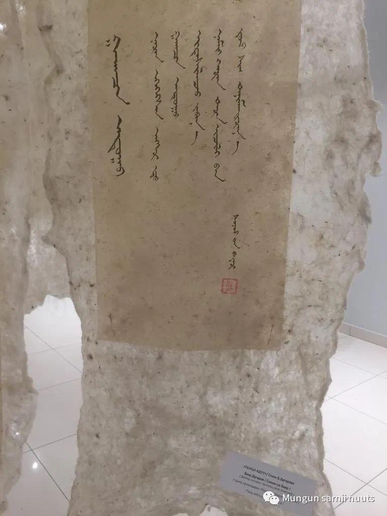 布里亚特蒙古书法作品欣赏 第5张 布里亚特蒙古书法作品欣赏 蒙古书法