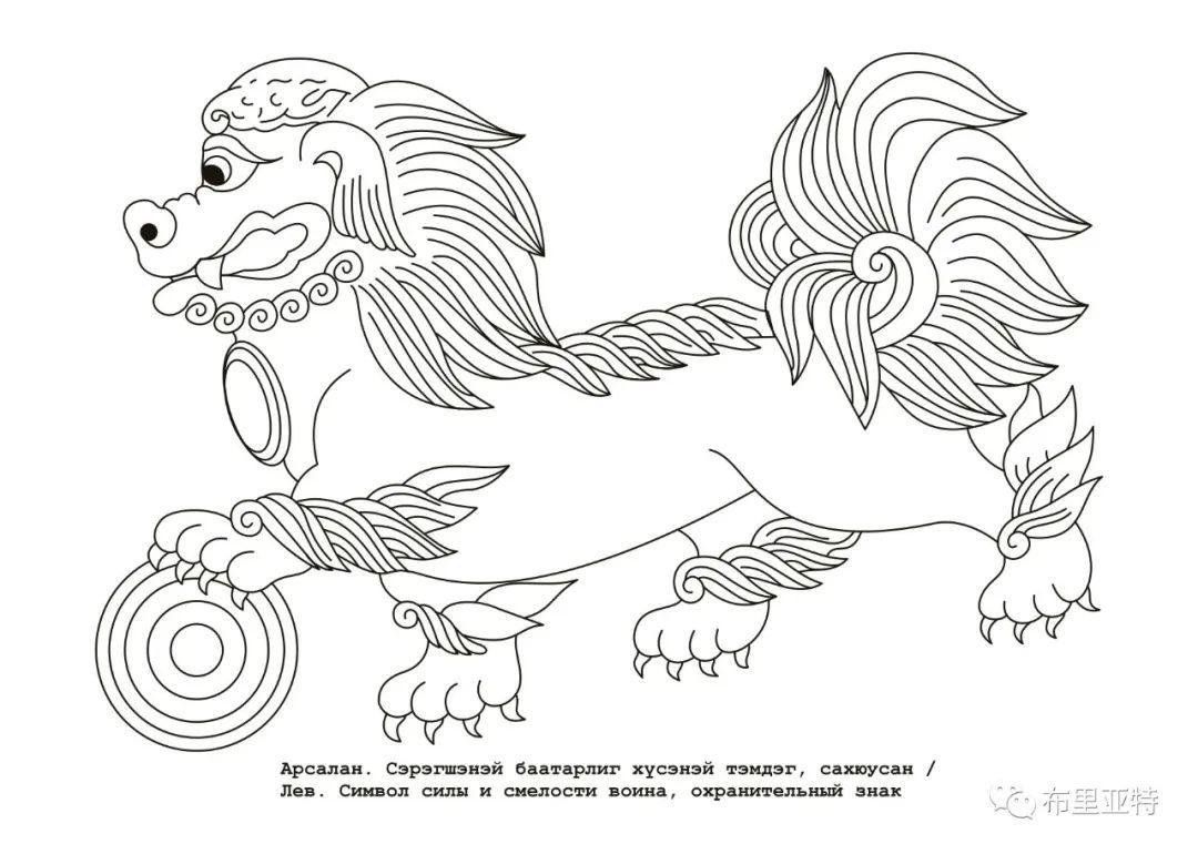 布里亚特蒙古族图案的演变与应用(马奕兰) 第19张 布里亚特蒙古族图案的演变与应用(马奕兰) 蒙古图案