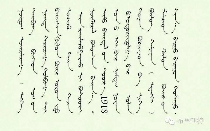 锡尼河布里亚特的来源|【布里亚特简史】 第30张 锡尼河布里亚特的来源|【布里亚特简史】 蒙古文化