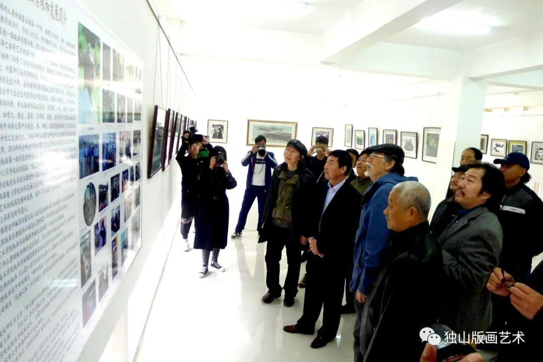 扎鲁特版画概略 第27张 扎鲁特版画概略 蒙古画廊