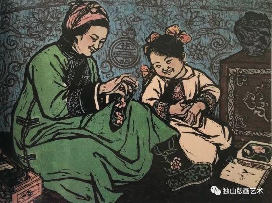 扎鲁特版画概略 第63张 扎鲁特版画概略 蒙古画廊