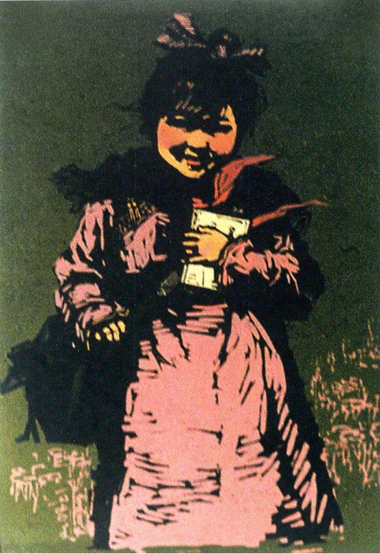 扎鲁特版画概略 第62张 扎鲁特版画概略 蒙古画廊