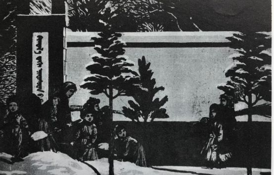 扎鲁特版画概略 第61张 扎鲁特版画概略 蒙古画廊