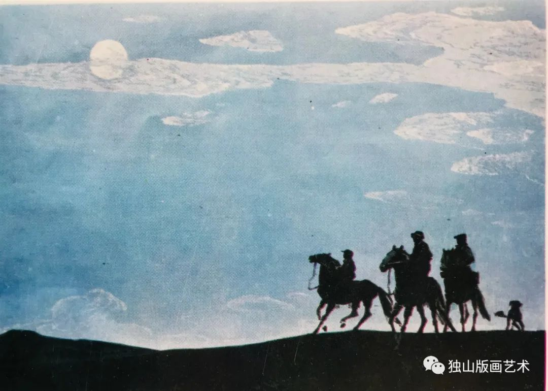 扎鲁特版画概略 第79张 扎鲁特版画概略 蒙古画廊