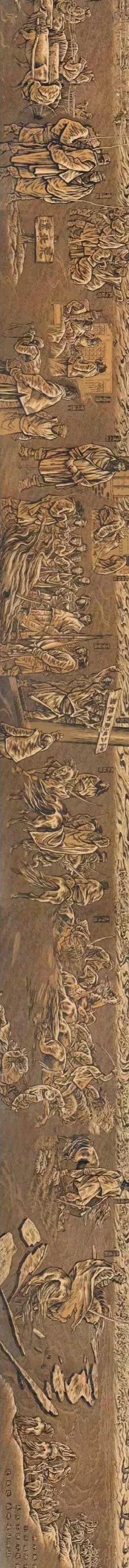 达尔罕草原文化瑰宝——科左中旗版画 第15张 达尔罕草原文化瑰宝——科左中旗版画 蒙古画廊