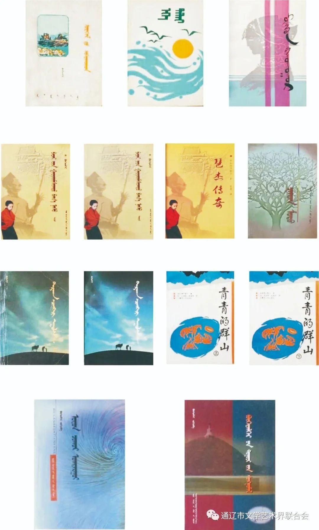 """【名家名作】荣获全国""""骏马奖""""作家—布和德力格尔 第6张"""