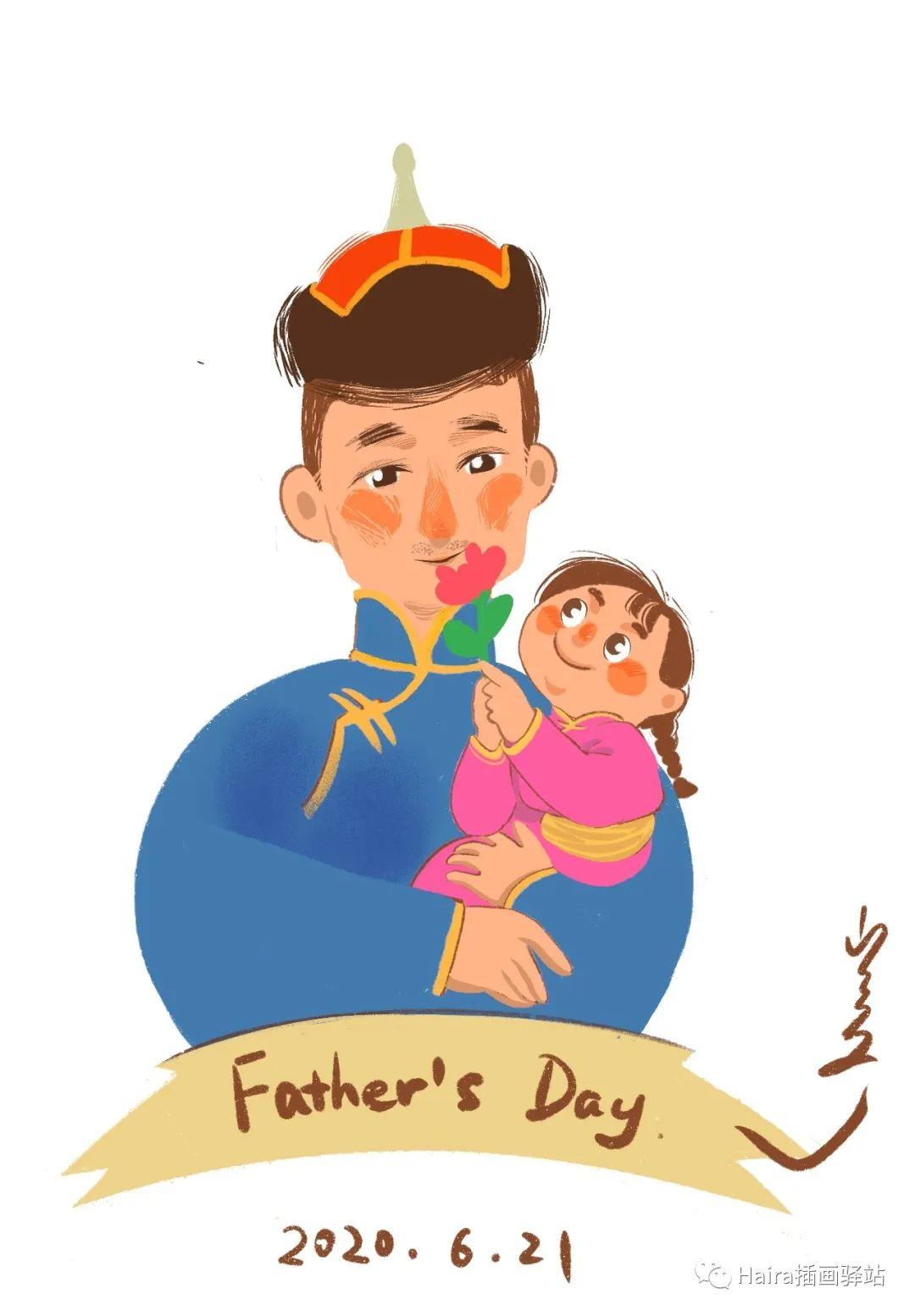 原创插图展|至我亲爱的父亲 第36张