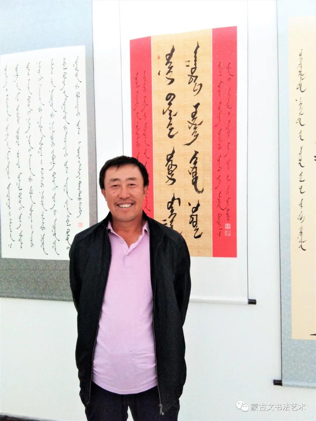 铁龙蒙古文书法 第1张 铁龙蒙古文书法 蒙古书法