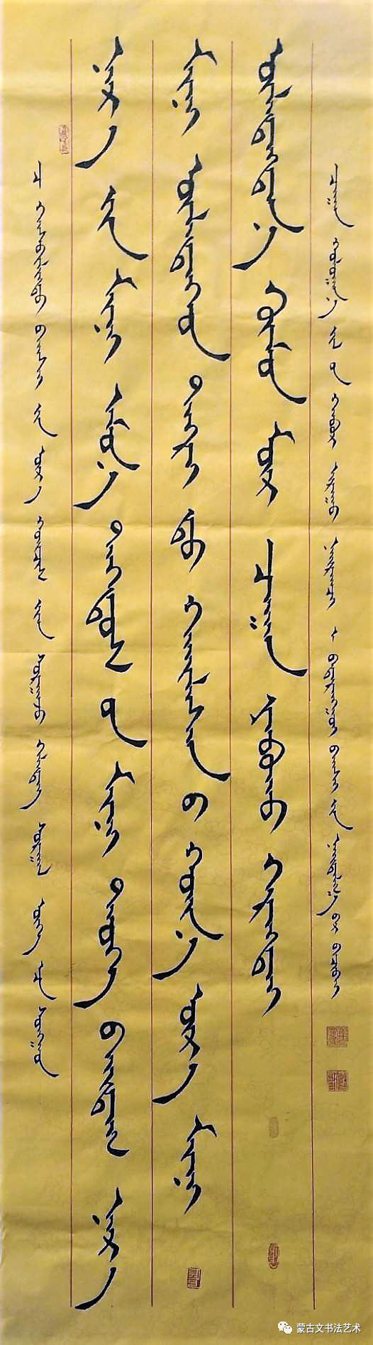 铁龙蒙古文书法 第5张 铁龙蒙古文书法 蒙古书法