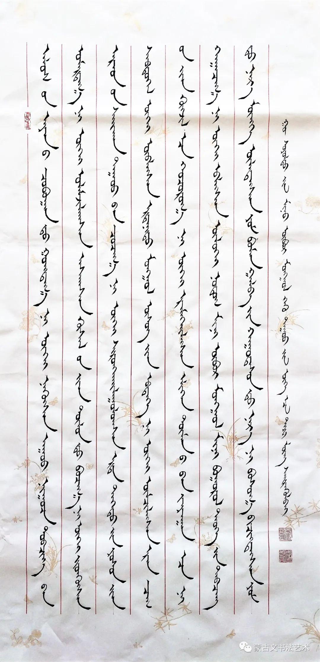 铁龙蒙古文书法 第8张 铁龙蒙古文书法 蒙古书法