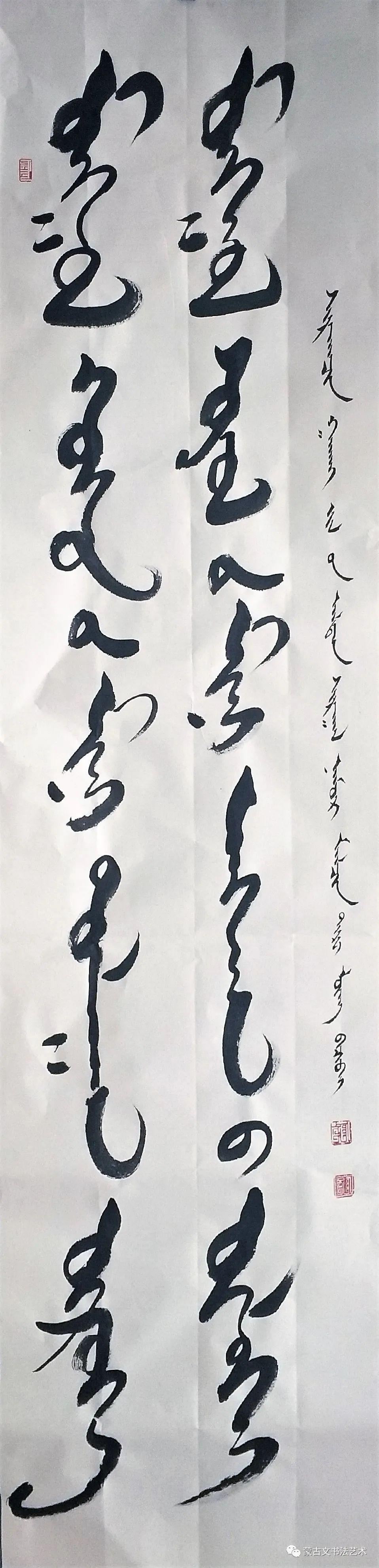 铁龙蒙古文书法 第10张 铁龙蒙古文书法 蒙古书法