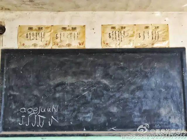 80后90初的蒙古青年、你们还记得吗? 第6张 80后90初的蒙古青年、你们还记得吗? 蒙古文化