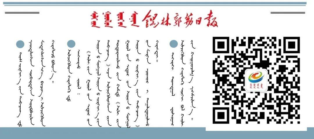 一年20份订单!牧民纯手工打造的蒙古族头饰广受欢迎 第25张