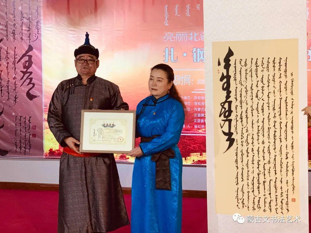 亮丽北疆,纪念建党99周年钢宝力达蒙古文书法展在呼市举行 第8张
