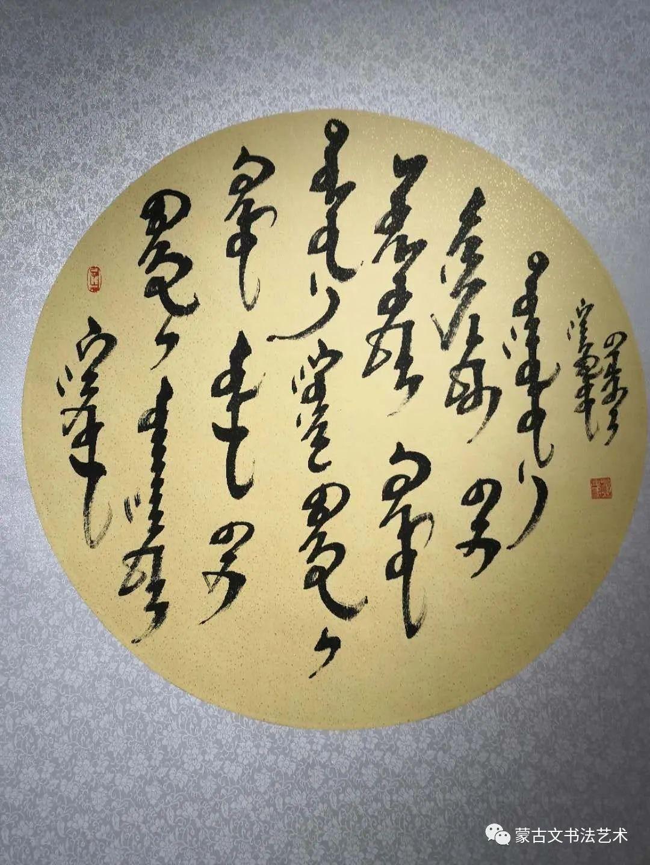 亮丽北疆,纪念建党99周年钢宝力达蒙古文书法展在呼市举行 第10张