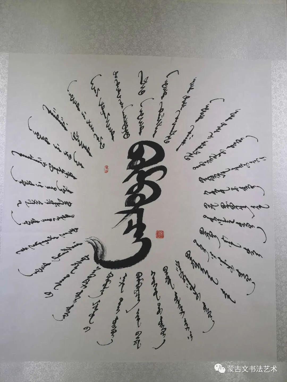 亮丽北疆,纪念建党99周年钢宝力达蒙古文书法展在呼市举行 第14张