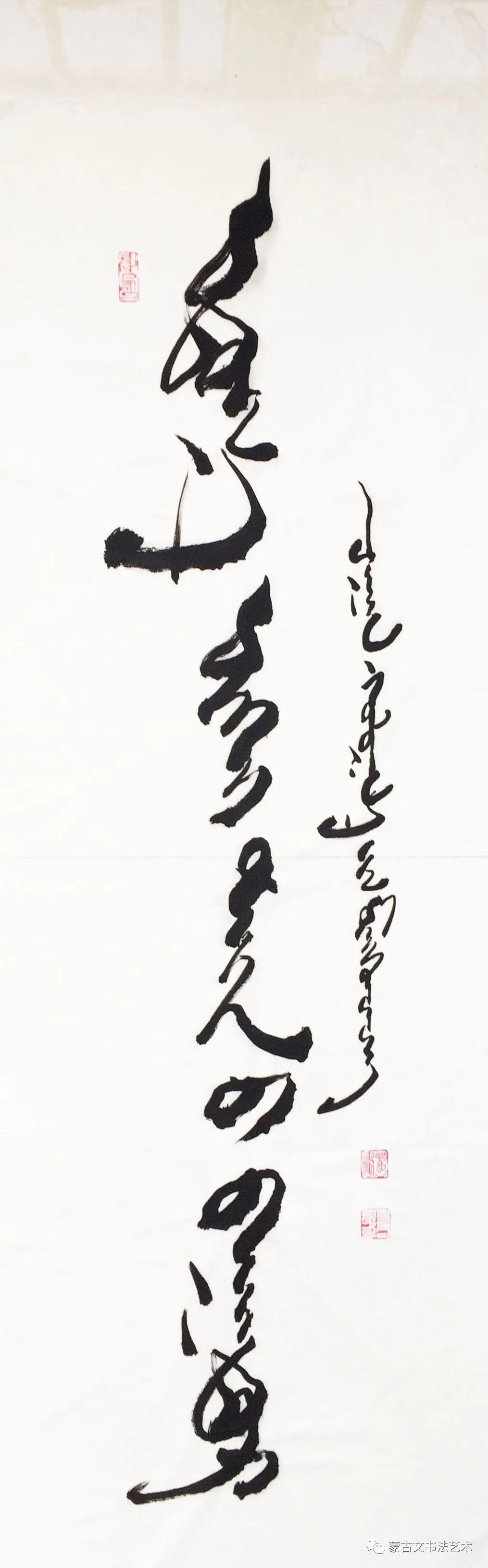 孟根其其格蒙古文书法(二) 第10张 孟根其其格蒙古文书法(二) 蒙古书法