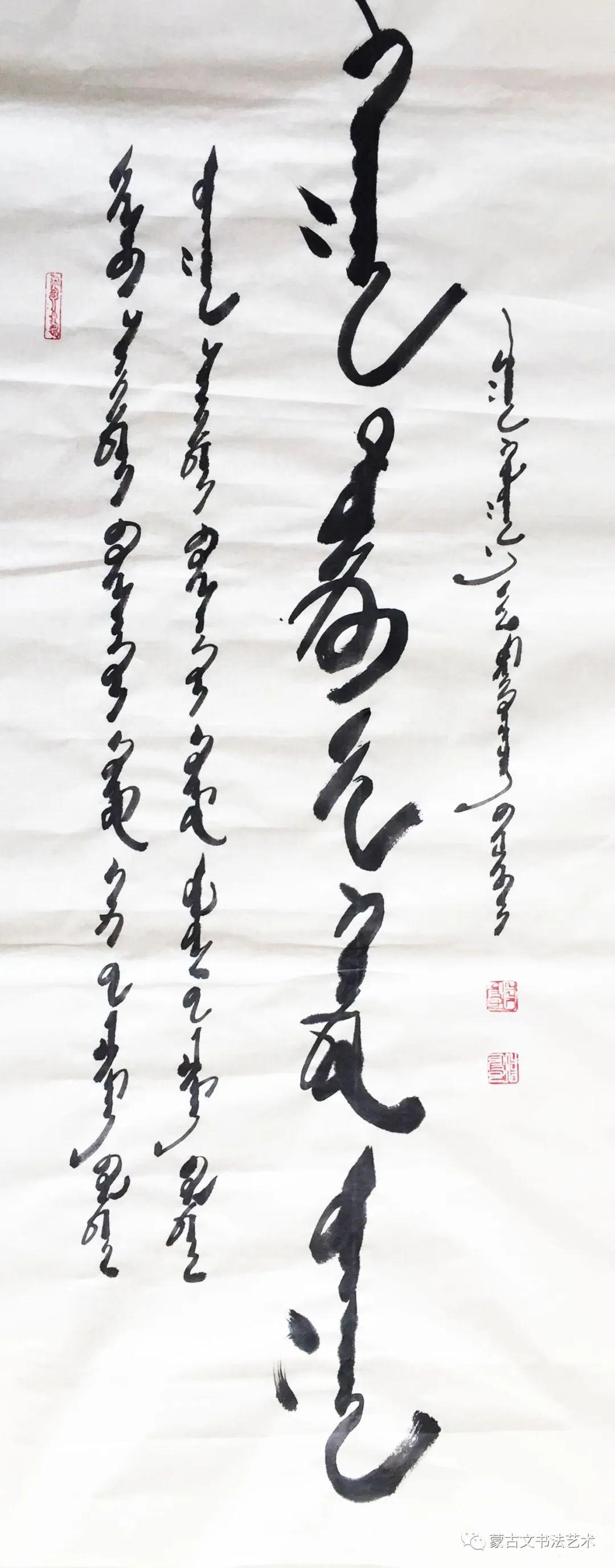 孟根其其格蒙古文书法(二) 第16张 孟根其其格蒙古文书法(二) 蒙古书法