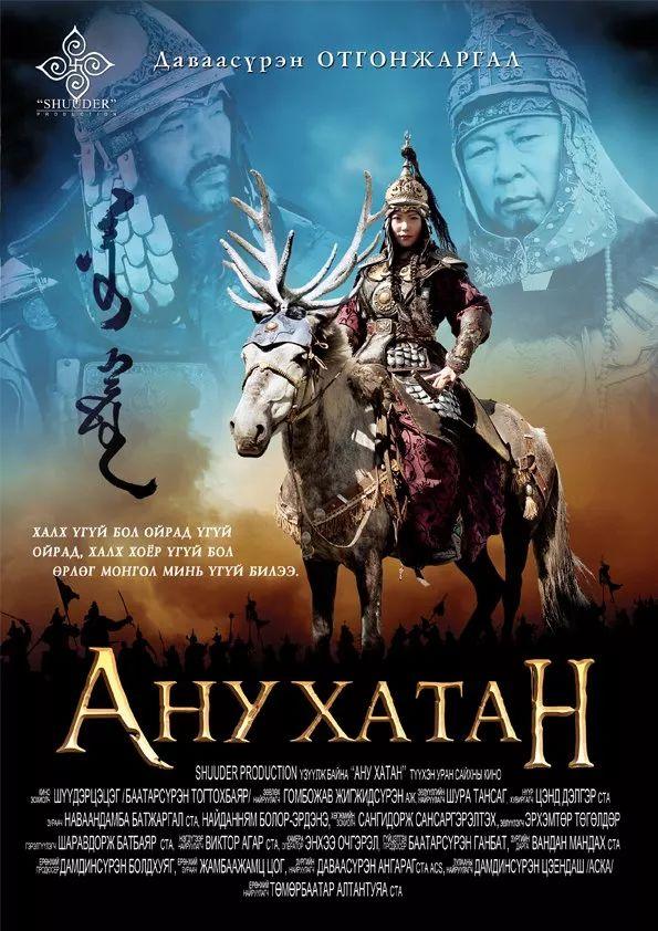 60部蒙古电影 部部都值得看 第14张