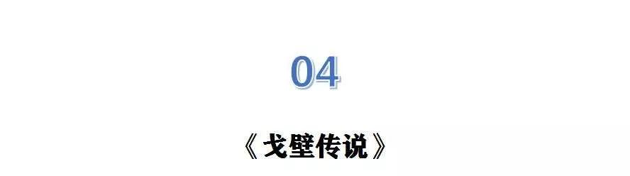 60部蒙古电影 部部都值得看 第16张