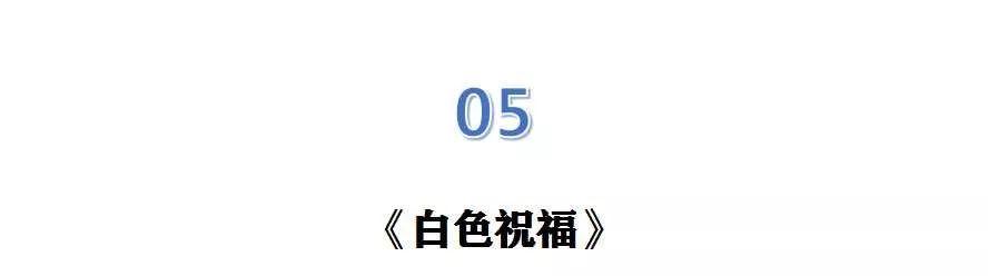 60部蒙古电影 部部都值得看 第19张