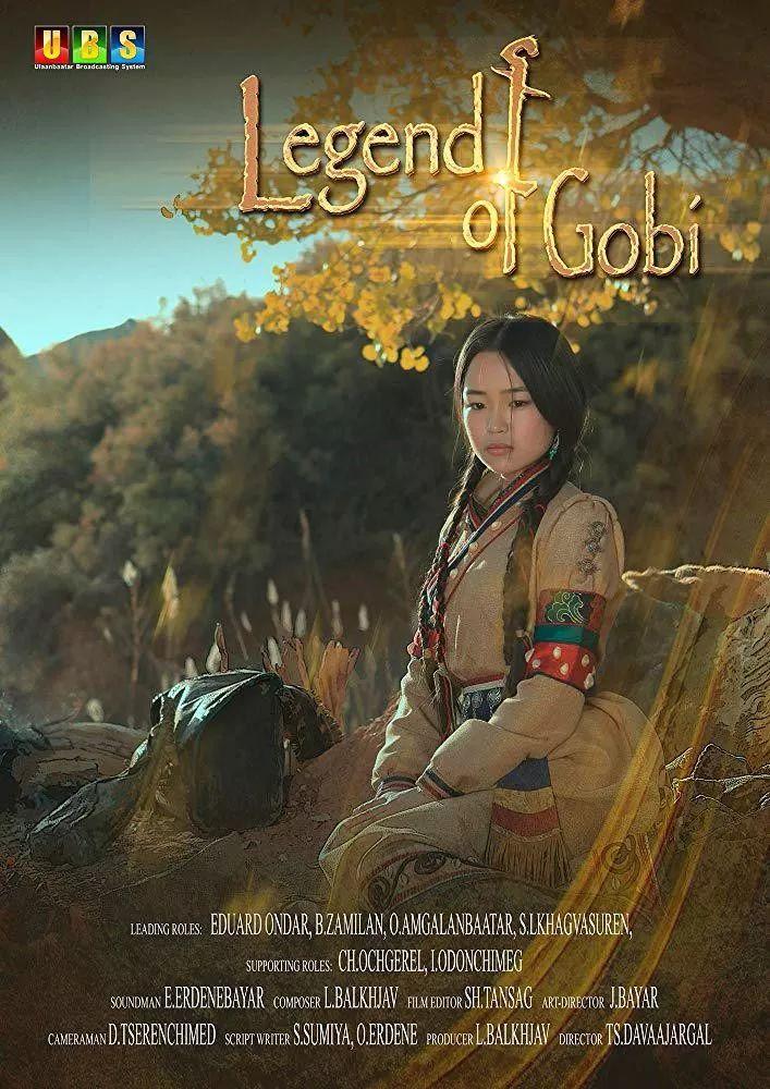 60部蒙古电影 部部都值得看 第17张
