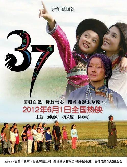 60部蒙古电影 部部都值得看 第35张