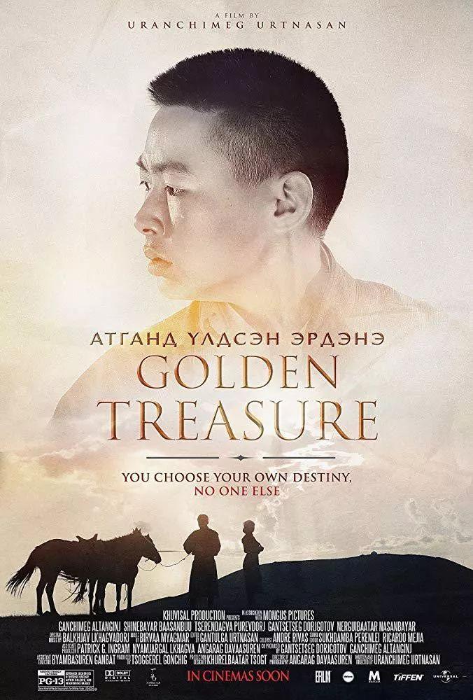 60部蒙古电影 部部都值得看 第38张