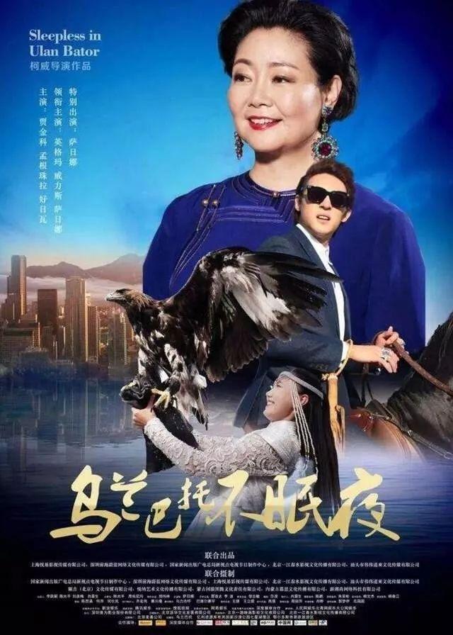 60部蒙古电影 部部都值得看 第56张