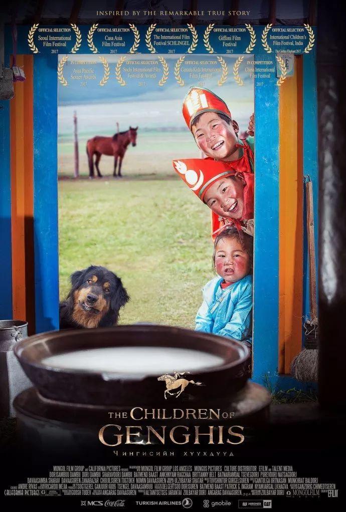 60部蒙古电影 部部都值得看 第59张