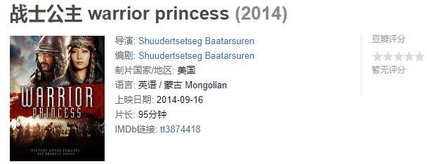 60部蒙古电影 部部都值得看 第69张