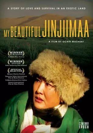 60部蒙古电影 部部都值得看 第71张