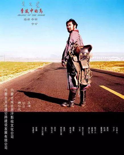 60部蒙古电影 部部都值得看 第77张
