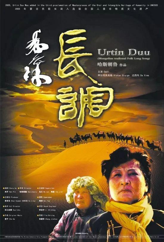 60部蒙古电影 部部都值得看 第95张