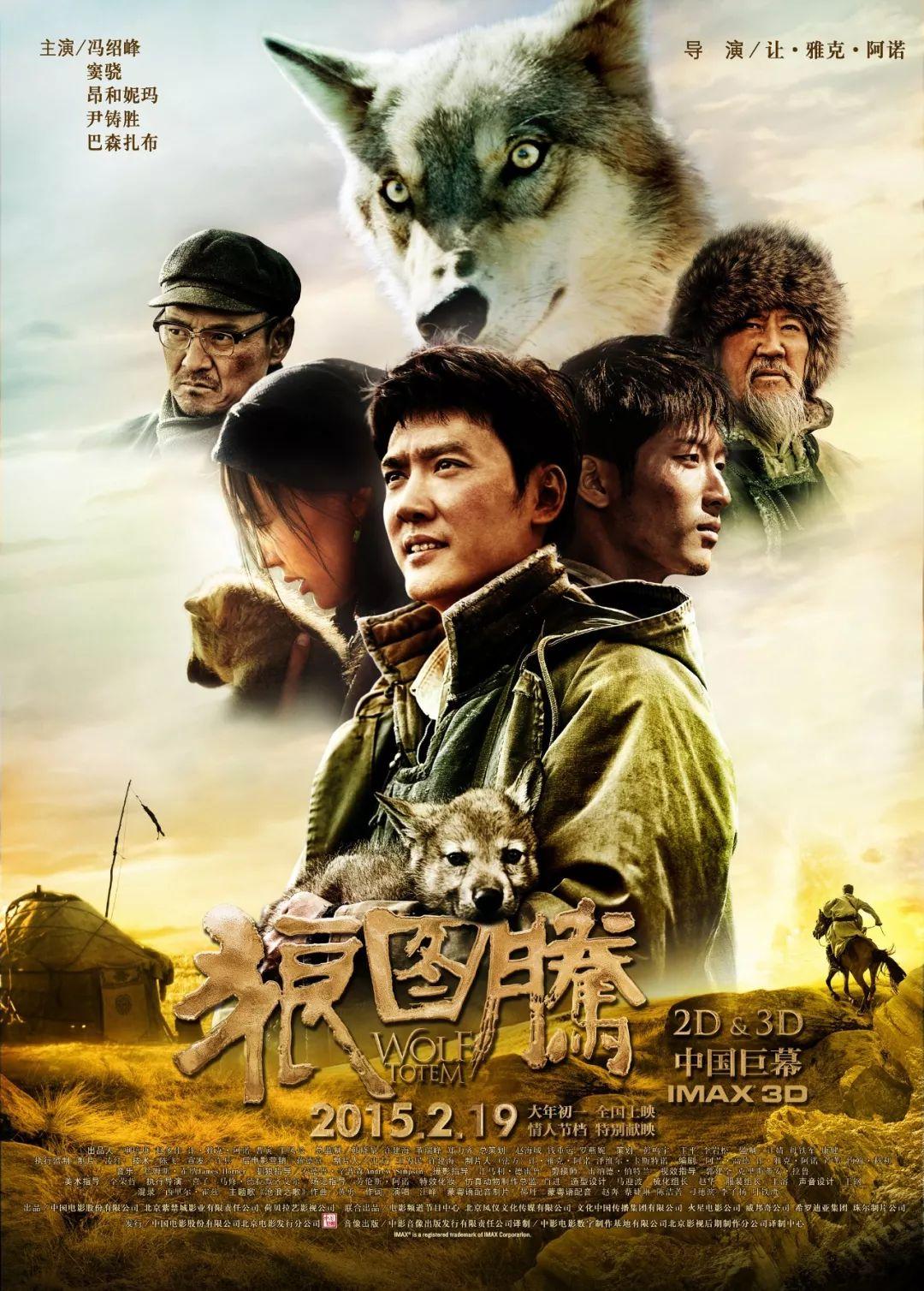 60部蒙古电影 部部都值得看 第98张
