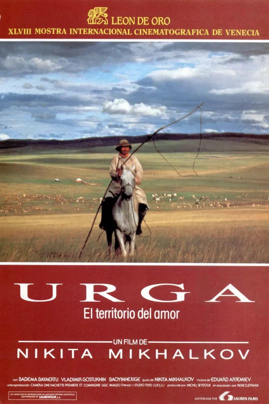 60部蒙古电影 部部都值得看 第104张