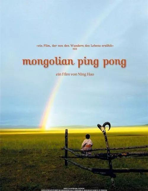 60部蒙古电影 部部都值得看 第110张