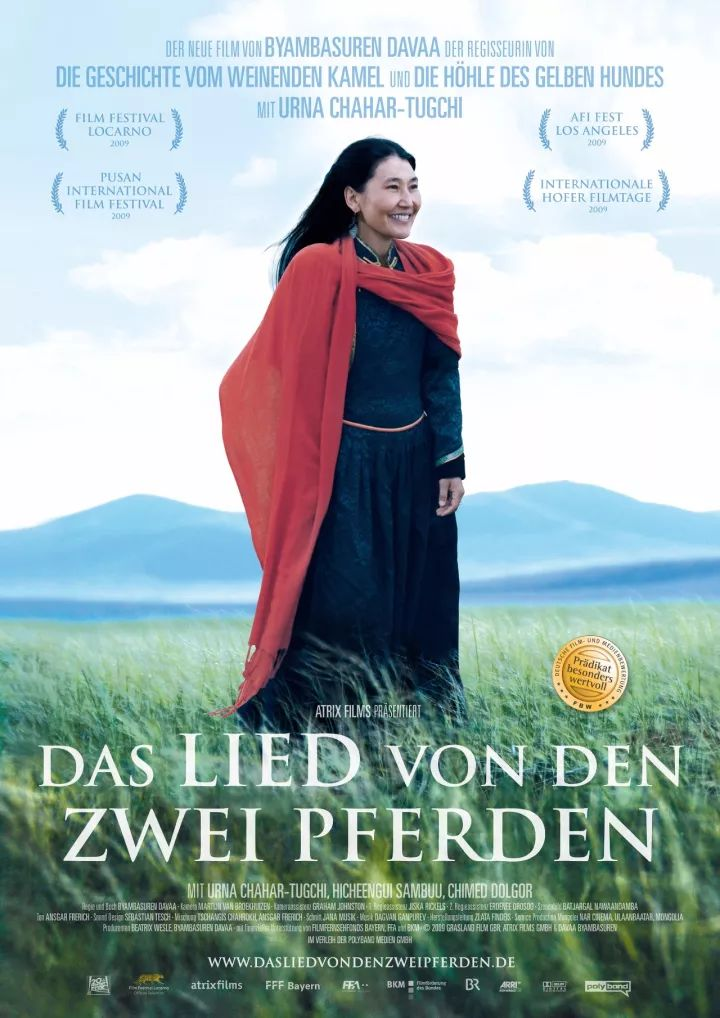 60部蒙古电影 部部都值得看 第116张