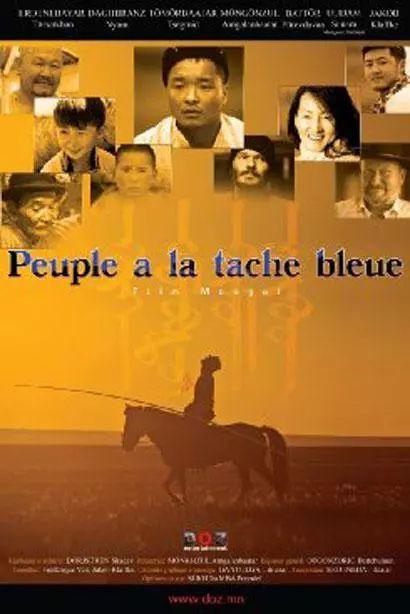 60部蒙古电影 部部都值得看 第125张