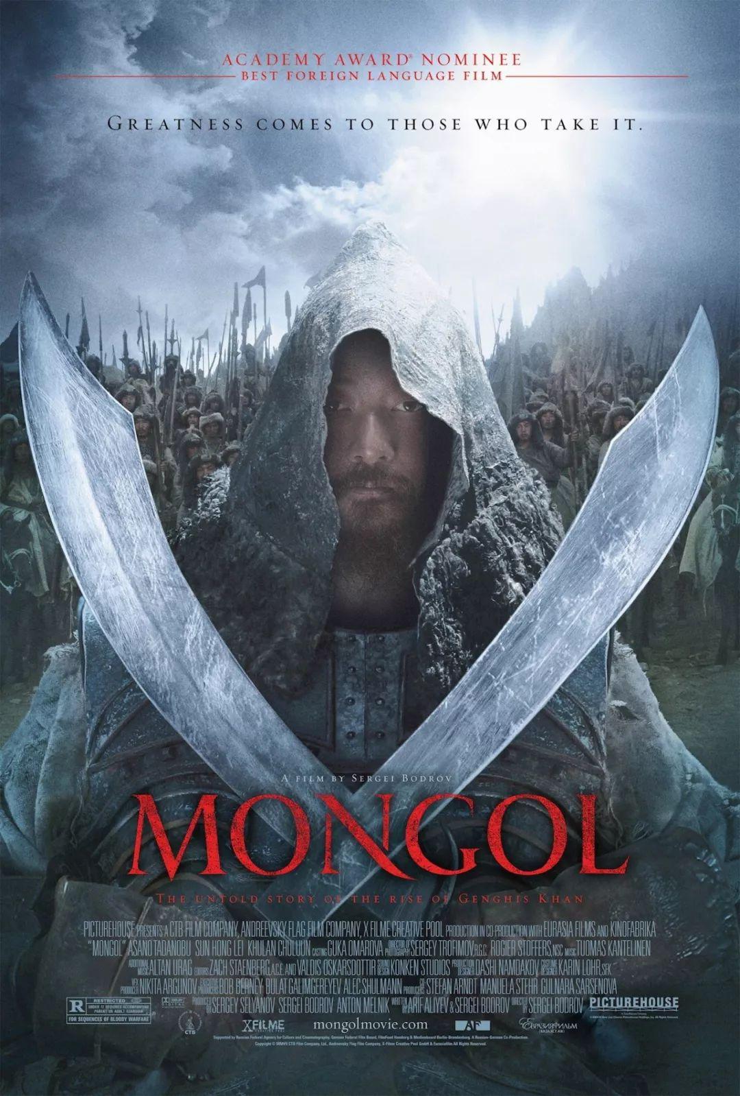 60部蒙古电影 部部都值得看 第128张