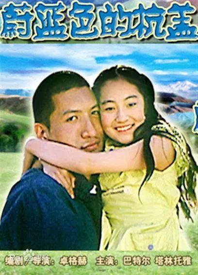 60部蒙古电影 部部都值得看 第143张