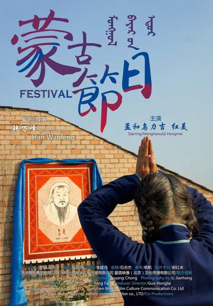 60部蒙古电影 部部都值得看 第149张