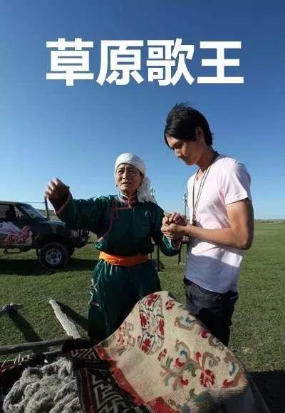 60部蒙古电影 部部都值得看 第179张